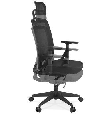 Bureaustoel OFFICE Zwart