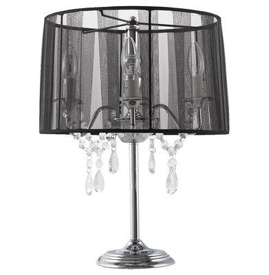 Tafellamp COSTES Zwart